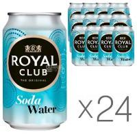 royal-club-soda-blik-tray - HA276435