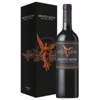 montes-alpha-black-special-cuvee-cabernet-sauvignon-in-giftbox - D35233